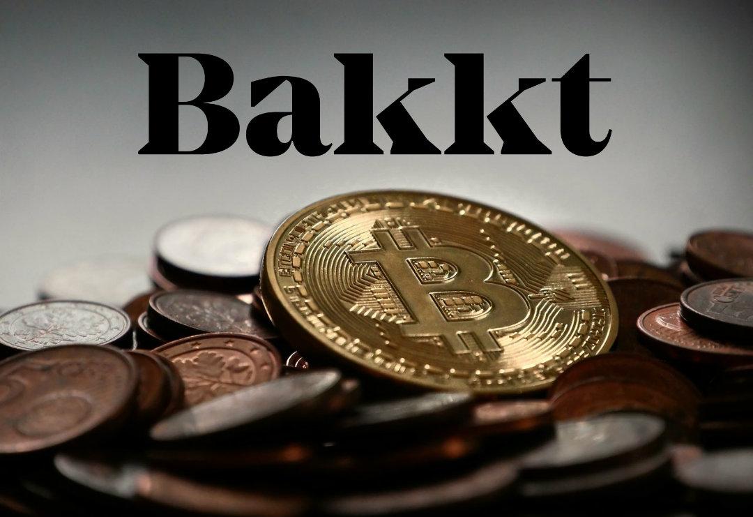 2019年bakkt交易所最新消息 bakkt交易所上线对币圈意味着什么?