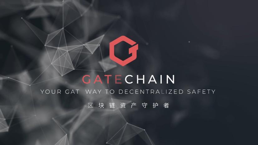 比特儿(Gate.io)平台币GT怎么样?值得购买吗?