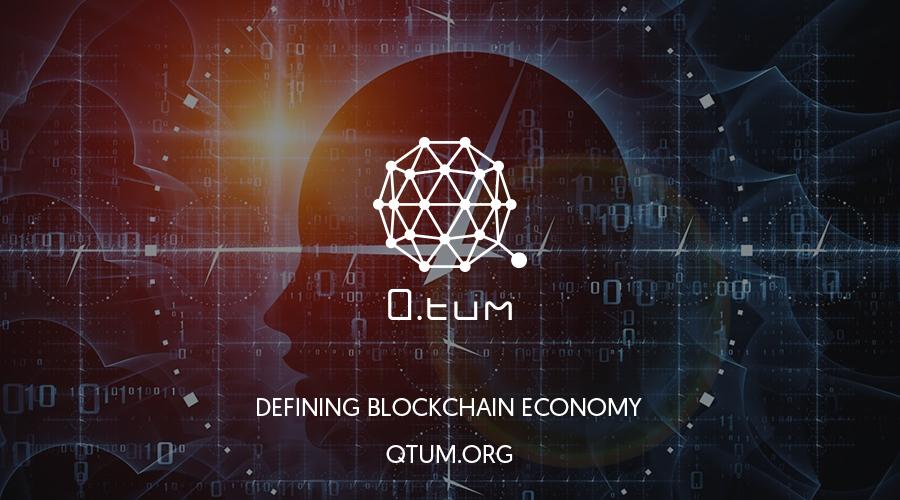 QTUM量子链是什么币?QTUM币发展前景怎么样?