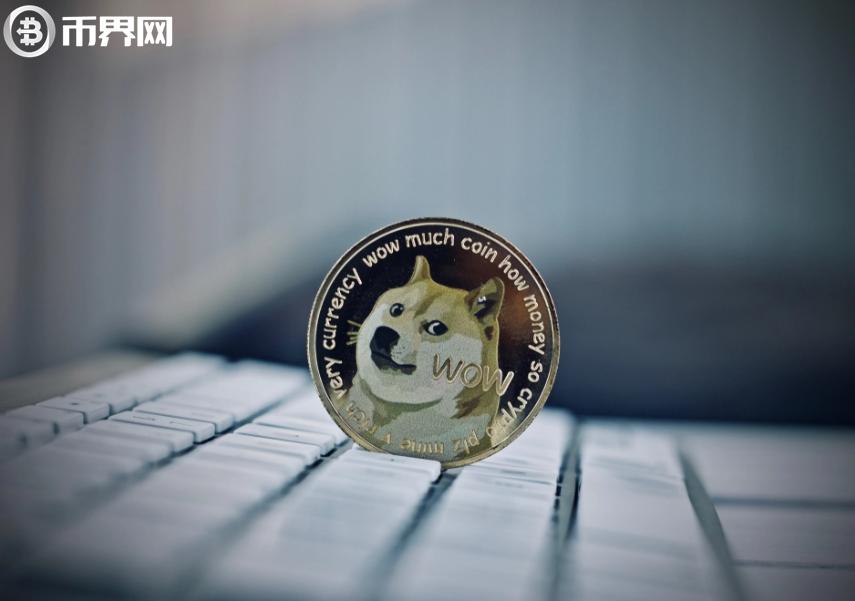 狗狗币交易平台有哪些?一个狗狗币等于人民币多少钱?