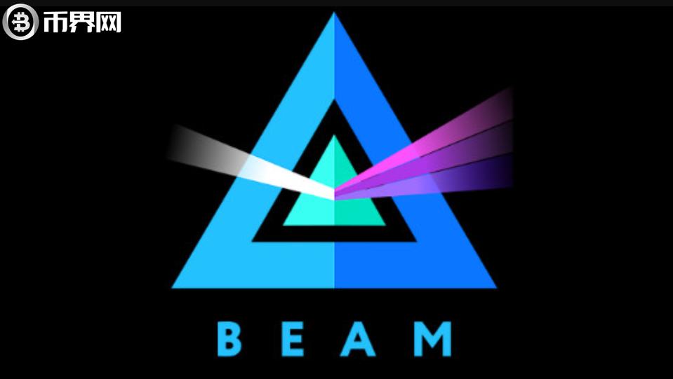 BEAM币上线交易所盘点,BEAM币2020年最新消息