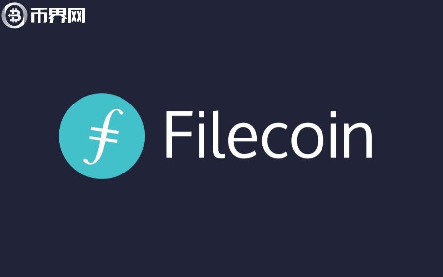 filecoin币今日价格,FIL币2020年价格预测