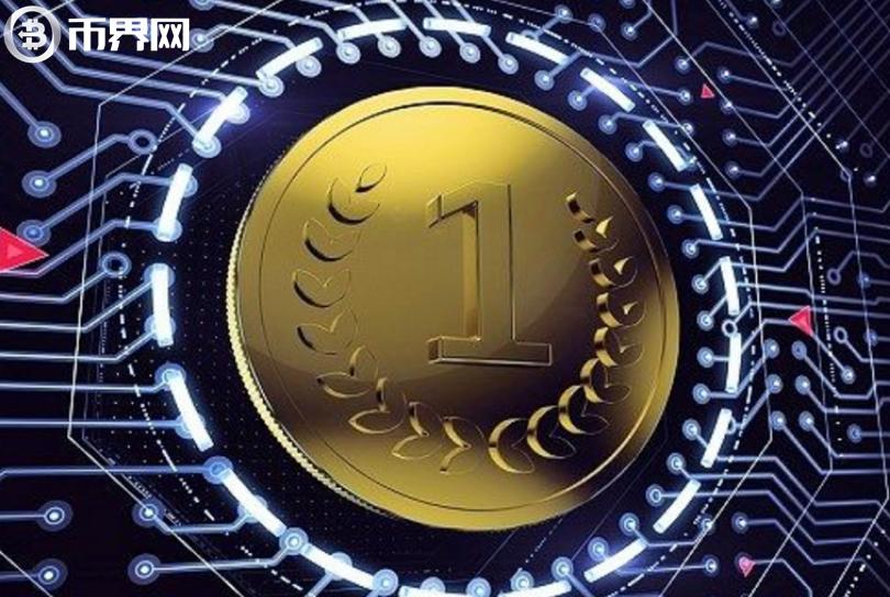 央行发行数字货币的影响及意义