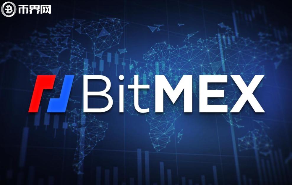 BitMEX交易所怎么样?BitMEX交易平台靠谱吗?