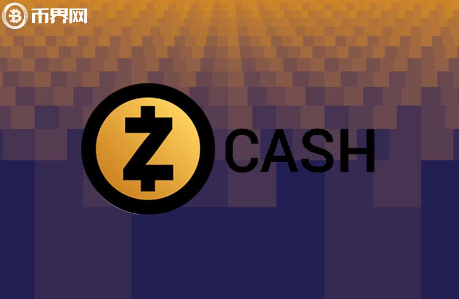 ZEC大零币矿机收益计算器