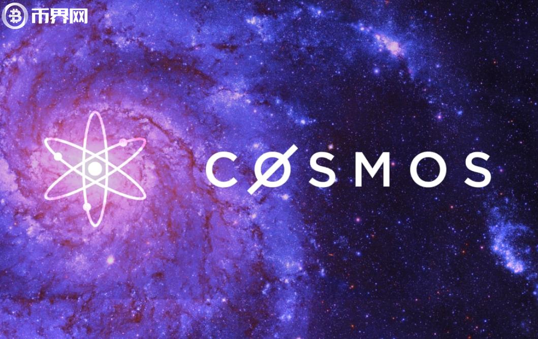 Cosmos生态项目有哪些?2020年Cosmos生态币排行榜!
