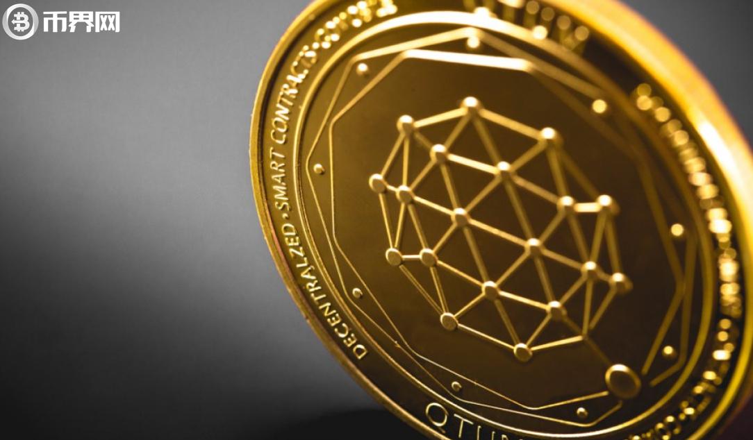 量子链币今日最新价格,QTUM量子链币最新消息!