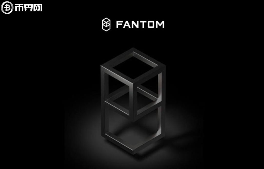 FTM币今日最新价格,FTM币2020年最新消息!