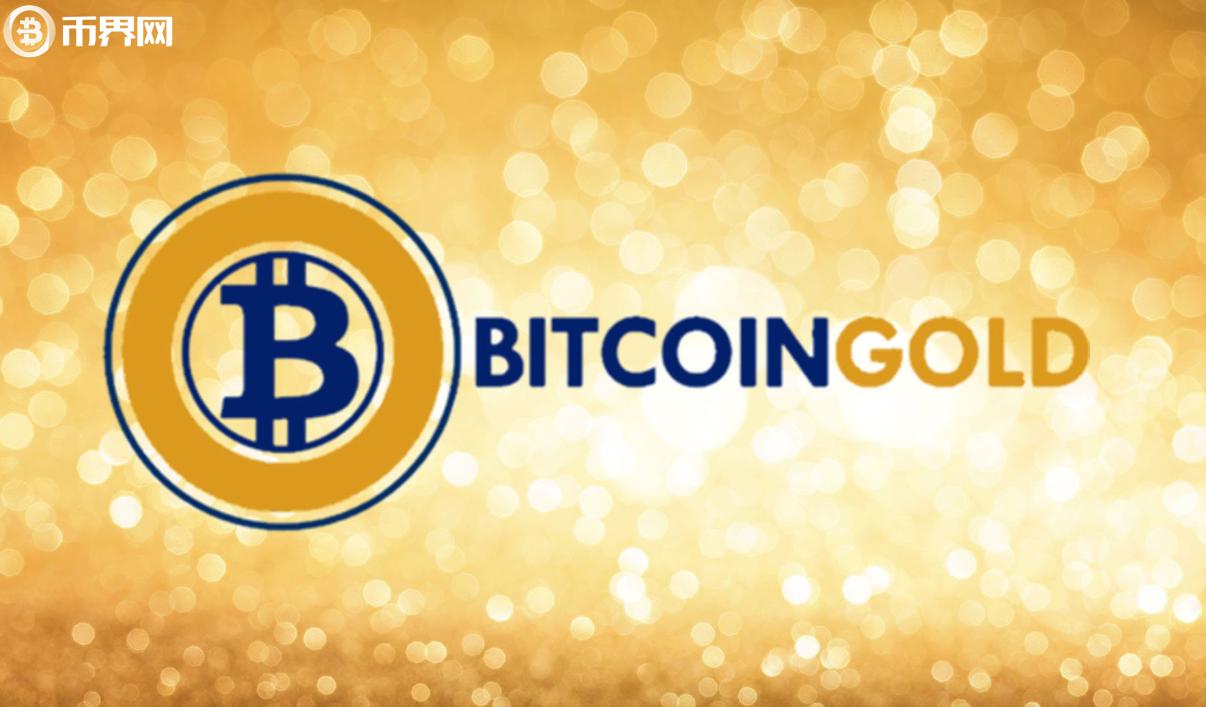 比特币黄金价格今日行情,比特币黄金最新消息!