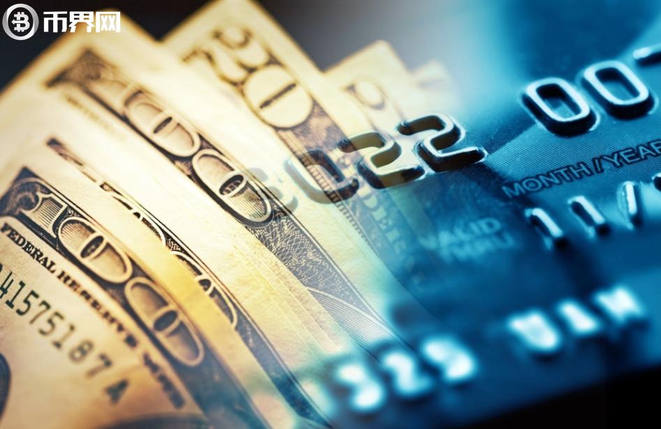 2020年最新数字货币骗局套路大全揭秘