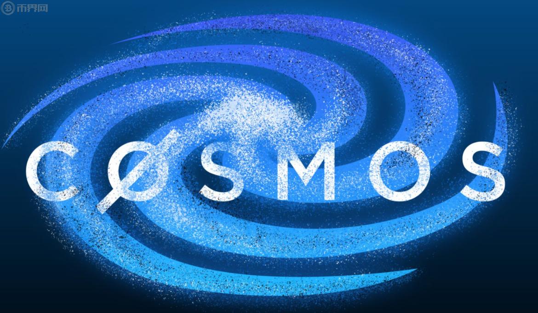Sifchain:首个基于Cosmos的全链式去中心化交易平台