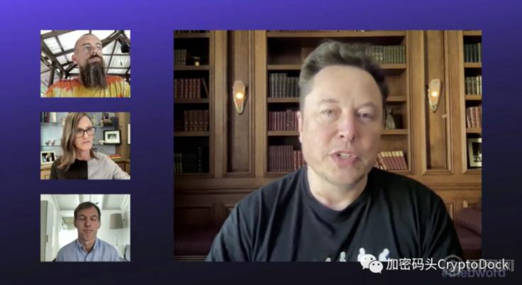 马斯克讨论比特币的优点,透露spacex持有比特币!